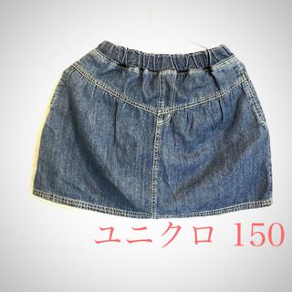 ユニクロ(UNIQLO)のユニクロ インナーパンツ 付き スカート 150(スカート)