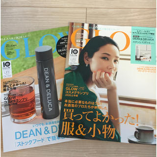 タカラジマシャ(宝島社)のGLOW8月号 雑誌のみ(ファッション/美容)
