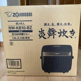 象印 - 象印炊飯器 炎舞炊き NW-KB10 5.5合 新品未開封
