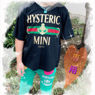 ヒステリックミニ(HYSTERIC MINI)のにこまるんちゃん🧡(Tシャツ/カットソー)