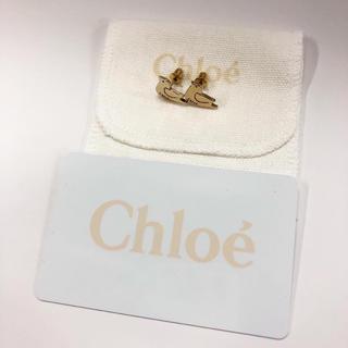 クロエ(Chloe)のChloe クロエ アクセサリー ピアス トリモチーフ 鳥(ピアス)