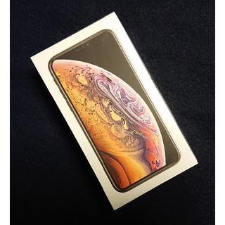 新品 ドコモ iPhoneXS 256GB Gold SIMフリー
