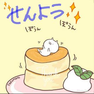 ヒステリックミニ(HYSTERIC MINI)の☆専用☆ヒスミニ☆モノグラムテディTシャツ(Tシャツ/カットソー)