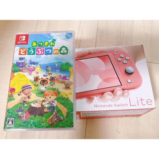 Nintendo Switch -  Switch Lite コーラルピンク&どうぶつの森ソフト セット 新品印なし