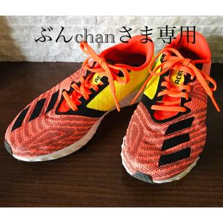 adidas - 【adidas】AEROBOUNCE ランニングシューズ26センチ ★中古品