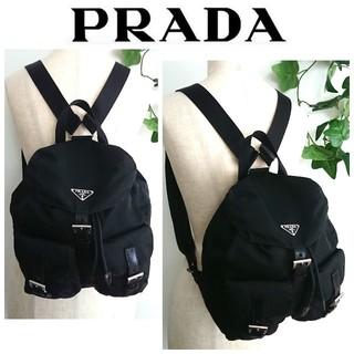 PRADA - 美品 プラダ リュック バッグ ナイロン ブラック レディース メンズ