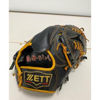 ZETT - ZETT 硬式用グローブ