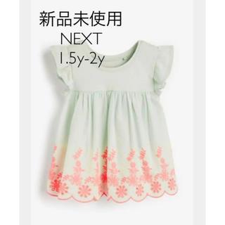 ZARA - 【新品未使用】ネクスト 刺繍トップス
