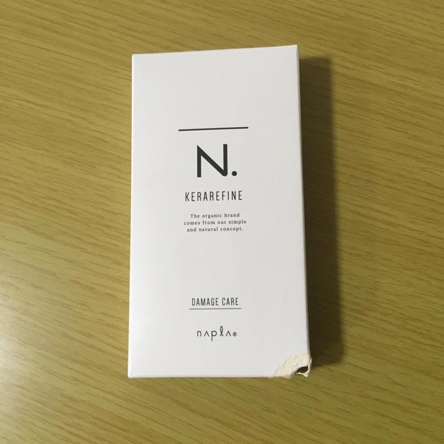 NAPUR(ナプラ)のN.ケラファイン ダメージケア コスメ/美容のヘアケア/スタイリング(トリートメント)の商品写真