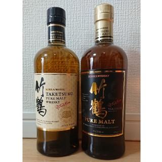 ニッカウイスキー(ニッカウヰスキー)の竹鶴 ピュアモルト 新旧 セット(ウイスキー)