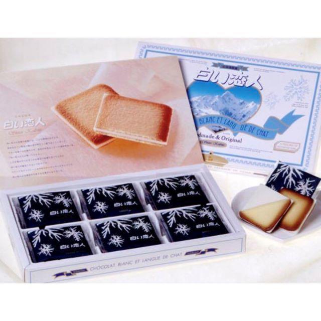 白い恋人 18枚入り ホワイト 食品/飲料/酒の食品(菓子/デザート)の商品写真