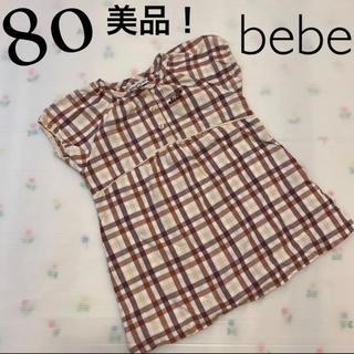 ベベ(BeBe)の80cm女の子 ワンピースからチュニックで♡半袖ワンピ べべbebe チェック柄(ワンピース)