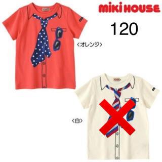 ミキハウス(mikihouse)の【新品】ミキハウス★だまし絵半袖Tシャツ★120(Tシャツ/カットソー)