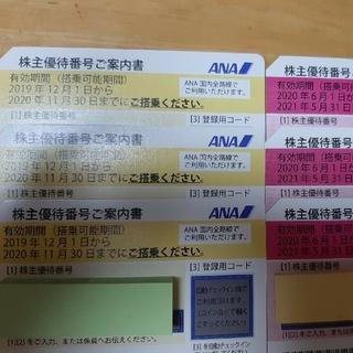 エーエヌエー(ゼンニッポンクウユ)(ANA(全日本空輸))の全日空株主優待券 6枚(航空券)