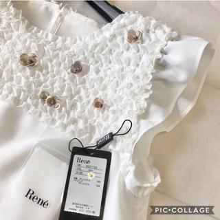 René - Rene 2020 今期新品タグ付き ルネ お花フリルブラウス 36 ホワイト