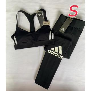 adidas - 新品 adidas アディダス スポーツブラ レギンス 上下 ジム トレーニング