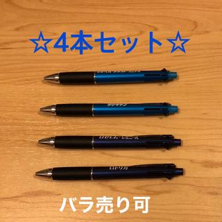 三菱鉛筆 - 【4本セット】ジェットストリーム 4&1  ボールペン