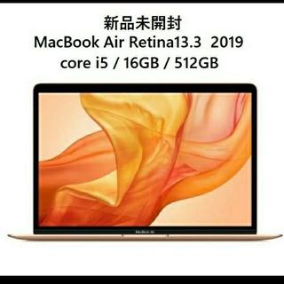 Apple - 新品未開封 macbook air 2019 ゴールド MVH82J/A