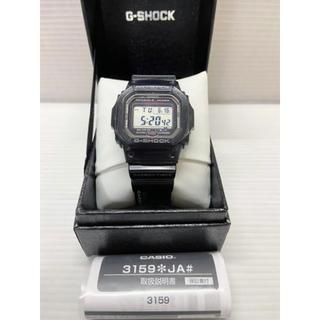 ジーショック(G-SHOCK)のカシオ G-SHOCK Gショック GW-S5600 カーボンベルト 電波時計(腕時計(デジタル))