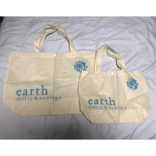 アースミュージックアンドエコロジー(earth music & ecology)のアースミュージック&エコロジー ショップ袋 ショッパー 大小 2枚セット(ショップ袋)