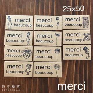 25×50 サイズ merci ミニ サンキューシール(カード/レター/ラッピング)