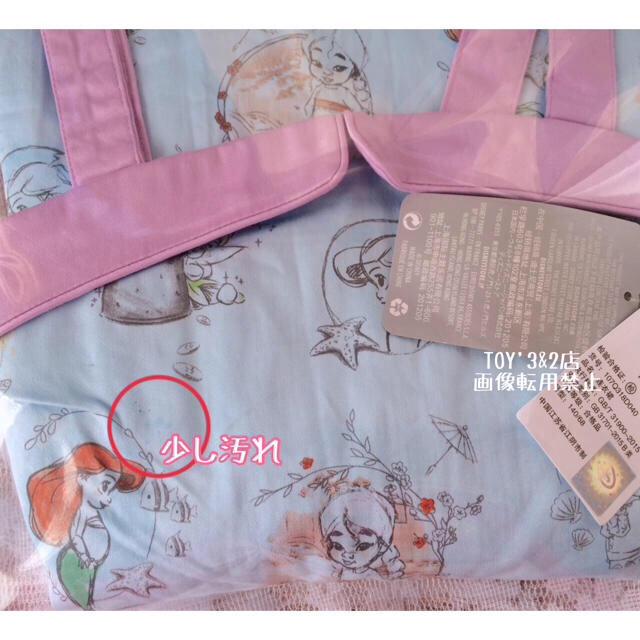 オーロラ姫(オーロラヒメ)のプリンセスとアナ雪のセット2点まとめ キッズ/ベビー/マタニティのキッズ服女の子用(90cm~)(ワンピース)の商品写真