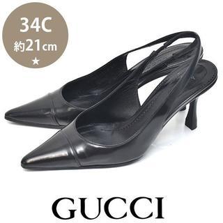 グッチ(Gucci)のほぼ新品❤️グッチ バックバンド パンプス 34C(約21cm)(ハイヒール/パンプス)