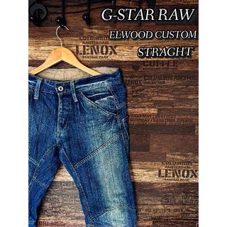 ジースター(G-STAR RAW)のジースターロゥ♪エルウッドカスタム♪ウエスト約76cm♪1417B(デニム/ジーンズ)