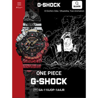 G-SHOCK - 【はる様 専用】《2個セット》ワンピース × G-SHOCK