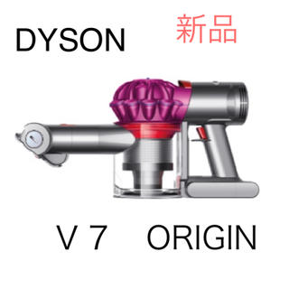 Dyson - ダイソン V7 ハンディクリーナー 掃除機 コードレス