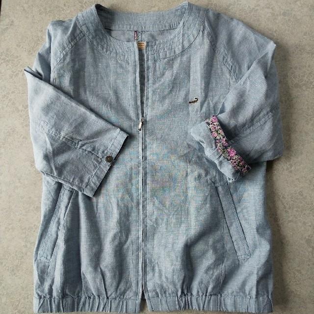 Crocodile(クロコダイル)のゆりりん様専用 レディースのジャケット/アウター(ノーカラージャケット)の商品写真