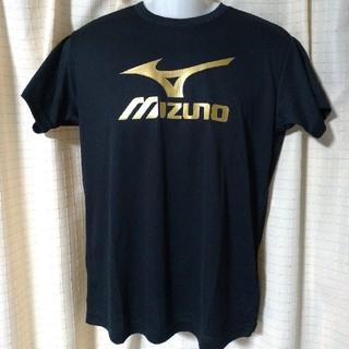 MIZUNO - 新品未使用 ミズノ バレーボール シャツ