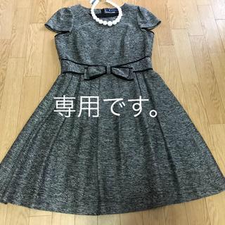 M'S GRACY - ★エムズグレイシー ・ワンピース★グレーラメおりぼん付42★エレガント