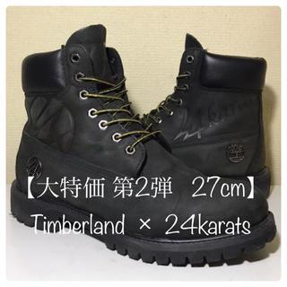 ティンバーランド(Timberland)の【Timberland 大特価 第2弾】27cmティンバーランド24karats(ブーツ)