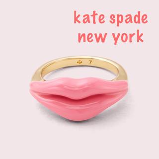 kate spade new york - 【数量限定SALE¨̮♡︎】ケイトスペード エナメルリップ リング US7