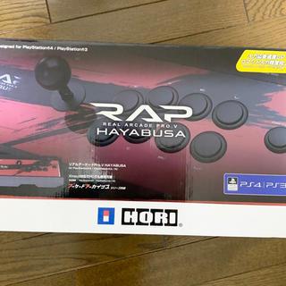PlayStation4 - リアルアーケードpro.v hayabusa ヘッドセット端子付き