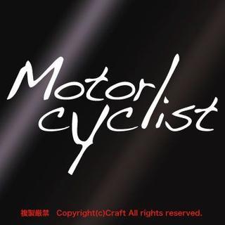Motorcyclist/ステッカー13cm(白)バイク乗り(ステッカー)