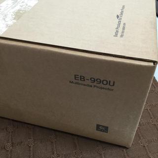 EPSON - EPSON EB-990U 液晶プロジェクター(新品・未使用品)