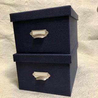 フランフラン(Francfranc)のfrancfranc 収納ボックス フランフラン 2個セット(ケース/ボックス)