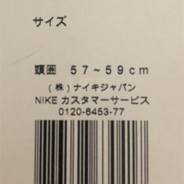 NIKE(ナイキ)のNIKE(ナイキ) キャップ 帽子 フューチュラ ヘリテージ 86 メンズの帽子(キャップ)の商品写真