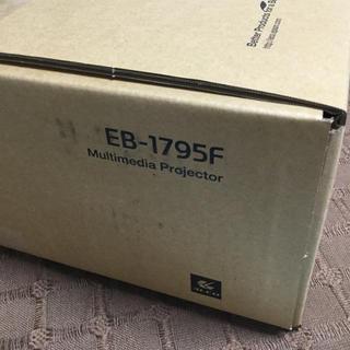 エプソン(EPSON)のEPSON EB-1795F 液晶プロジェクター(新品・未使用品)(プロジェクター)