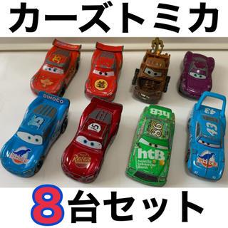 Takara Tomy - カーズ トミカ 8台セット