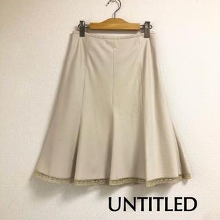 アンタイトル(UNTITLED)の【アンタイトル 】美品❁︎コットンフレアスカート (ひざ丈スカート)
