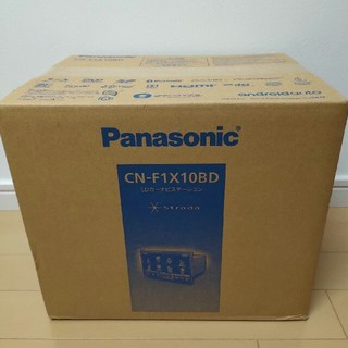 パナソニック(Panasonic)のPanasonic ストラーダ F1X PREMIUM10 CN-F1X10BD(カーナビ/カーテレビ)