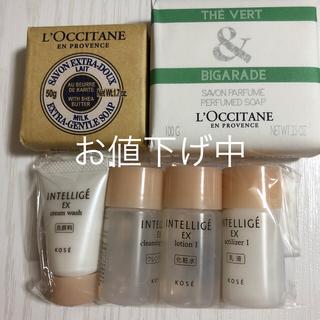 L'OCCITANE - 値下げ!ロクシタンのソープ2個とコーセーアンテリージェトライアルキット