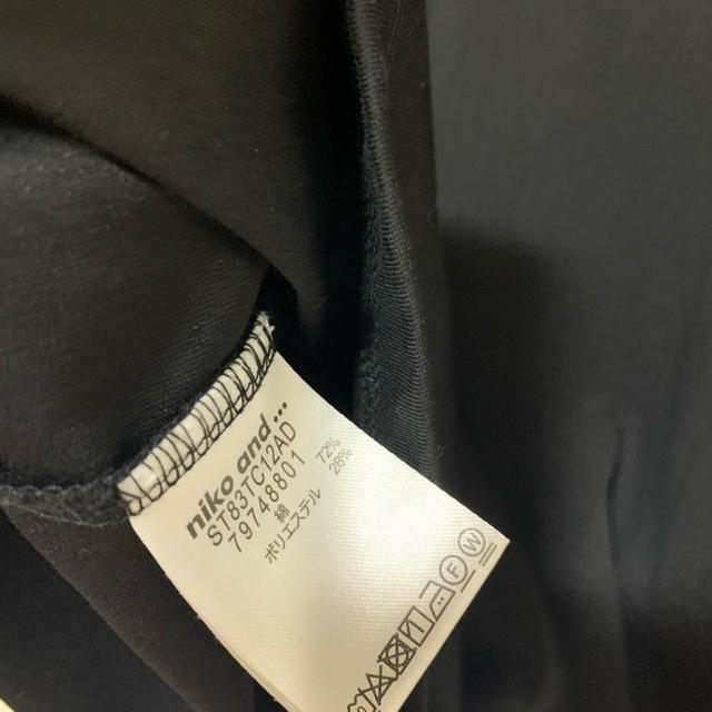 niko and...(ニコアンド)の袖ギャザーブラウス レディースのトップス(シャツ/ブラウス(長袖/七分))の商品写真