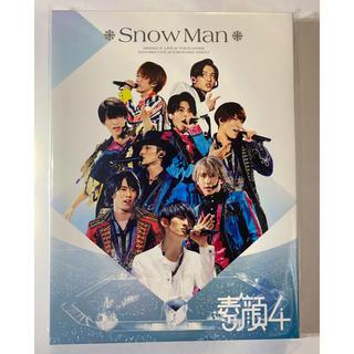 Johnny's - 素顔4 SnowMan版