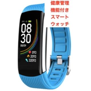 スマートウォッチ 健康管理 水色 多機能 スマートブレスレット(腕時計(デジタル))