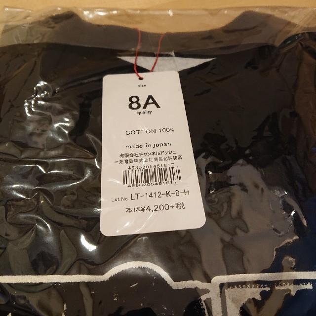 こどもビームス(コドモビームス)の【新品・未使用】オジコ 8A キッズ/ベビー/マタニティのキッズ服男の子用(90cm~)(Tシャツ/カットソー)の商品写真
