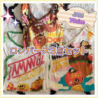 ジャム(JAM)のJAM ロンパース まとめ売り✴︎長袖 子ども服 ベビー キッズ ジャム(ロンパース)